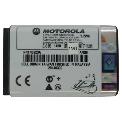 Motorola MTH800 extended battery NNTN6923A - MTH-NNTN6923A- - Showcomms