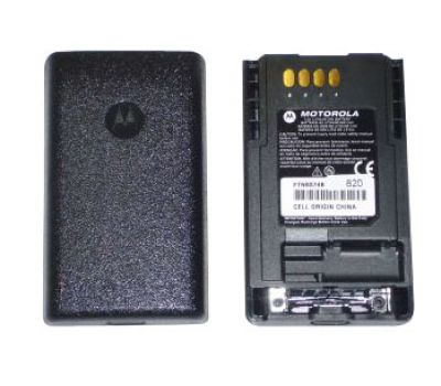 Motorola MTP850 Extended Battery 1850 mAH PMNN4351 replaces FTN6574B - PMNN4351 - Showcomms